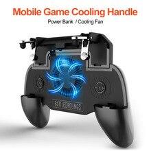 Trigger Shooting Game Controller Gamepad Joystick with Cooler Cooling Fan Six Fi