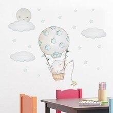 Cartoon Animals Elephant Wall Stickers For Kids Room Baby Nursery Room Decoration Air Balloon Wall Decals Cloud Moon Stars PVC