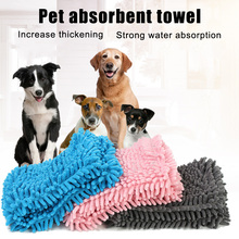 Super-absorbent Pet Towel Microfiber Soft Chenille Dry for Dog Cat Bath Cleaning DAG-ship