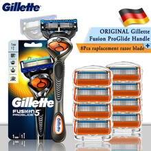 Бритва gillette fusion 5 Мужская безопасная бритва с заменяемыми