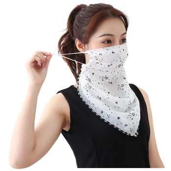 Hot Sell Mouth Mask Ice Silk Mask Lightweight Face Mask Scarf Sun Protection Mask Outdoor Riding Masks Protective Silk masque#30
