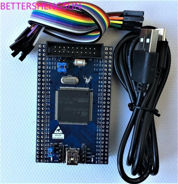 STM32F407コアボードの最小システムSTM32F407ZGT6ボード