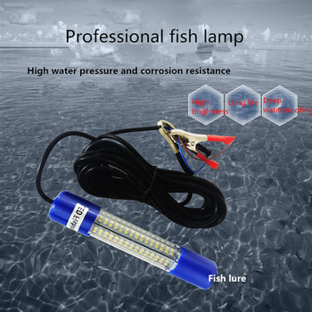 12V led light fishing lure 180LEDs Underwater Lights Lures Fish Finder Lamp Attracts Fish Underwater Spearfishing Night Lights цена 2017