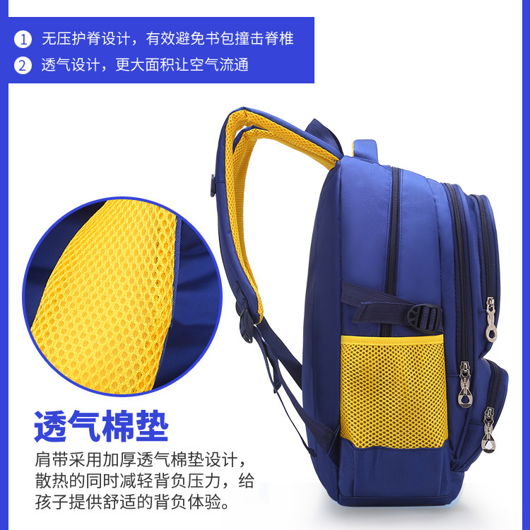 New Style Hot Sales Schoolbag For Elementary School Students 3-6 Grade Backpack Customizable Logo