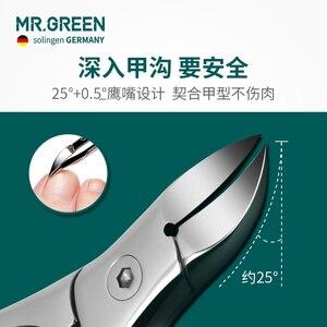 Image 4 - MR.緑切り