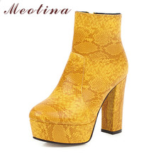 Купить с кэшбэком Meotina Winter Ankle Boots Women Snake Print Platform Thick Heel Short Boots Zipper Super High Heel Shoes Ladies Autumn Size 46