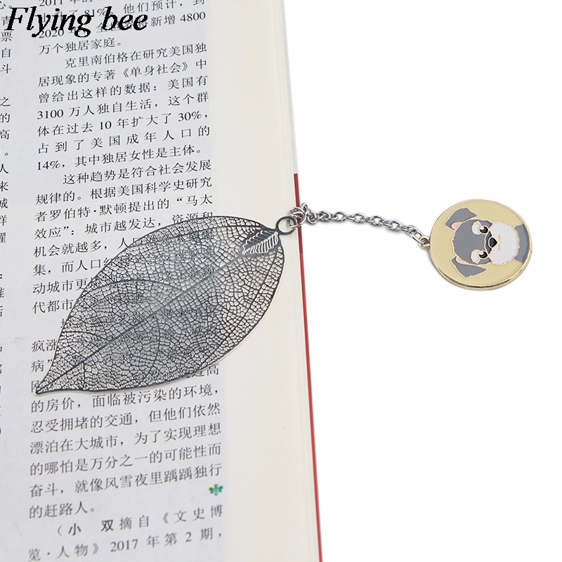 Flyingbee Leave Pendant Dog Metal Bookmarks Cool Book Markers Page Holder For Books Stationery Gifts X0790