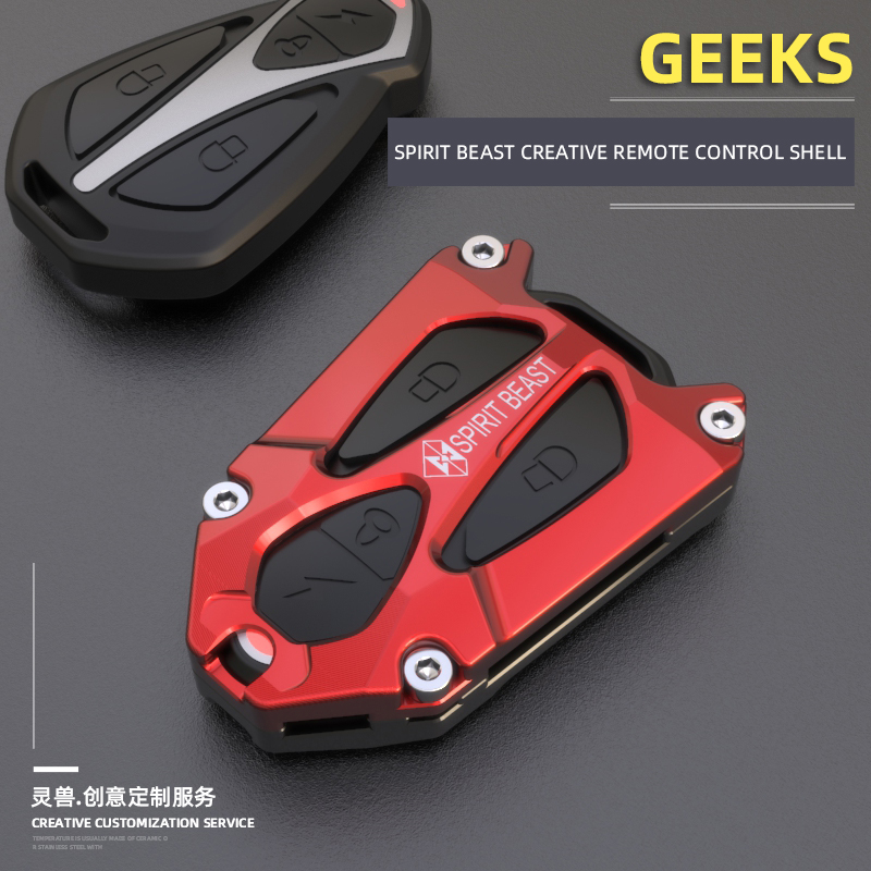Spirit Beast Motorcycle Key Shell Cover Case Cover For Geek Remote Key Aluminum Alloy CNC