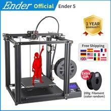 ¡Novedad! Impresora 3D de Ender 5 V1.1.4, placa base de gran tamaño ender5, placa magnética, potencia de apagado, estructura cerrada, crealidad 3D