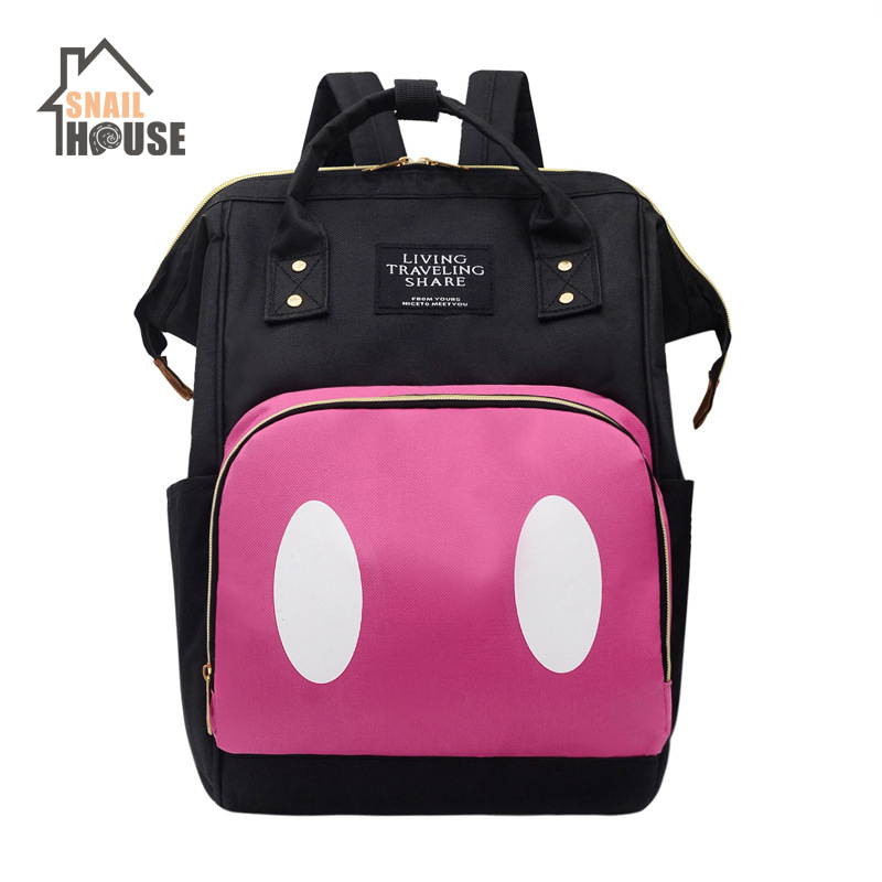 Snailhouse Fashion Mummy Maternity Nappy Bag Large Nappy Diaper Bag Mom's Travel Backpack Baby Bottles Storage Nursing Bags
