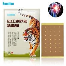 Sumifun 8 pçs bálsamo de tigre remendos ervais médico emplastros reumatismo espondilose muscular voltar dor conjunta remendo analgésico gesso