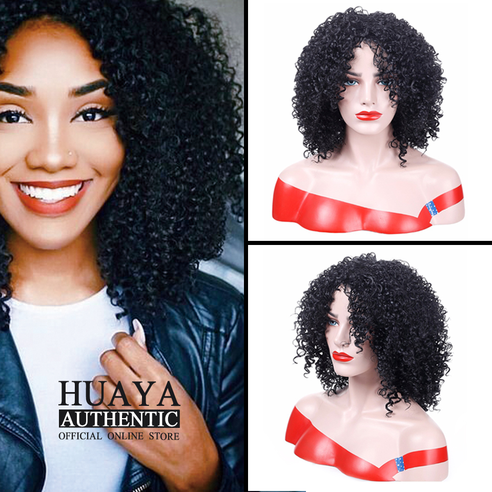 HUAYA Natural Black Short Afro Kinky Curly Wig African American Women Heat Resistant Fiber Daily False Hair