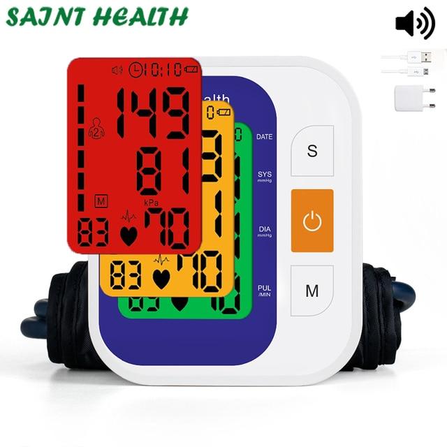 Saint Health Automatico Digitale Superiore Del Braccio di Pressione Sanguigna Monitor di Battimento di Cuore Vota Pulse Meter Tonometro Sfigmomanometri cardiofrequenzimetro