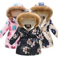 Autumn Winter Girls Jacket For Girls Coat Kids Hooded Warm Outerwear Coat For Girls Clothes Children