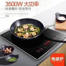 Cooktop Induction-Cooker Electromagnetic Hobs Bulit-In Ce Furnace Ceramic Intelligent