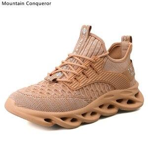 Image 1 - 산 정복자 ins 뜨거운 판매 vulcanize 신발 남자 캐주얼 실행 스 니 커 즈 남자 플러스 크기 39 46 남성 신발 vulcanize 신발