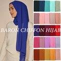 Шифоновый хиджаб в мусульманском стиле, мягкий длинный шарф-палантин из пузырьков, однотонный, из Жоржетта, Женский хиджаб
