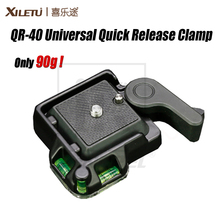 XILETU QR 40 de alta calidad, aleación de aluminio Universal Abrazadera de liberación rápida Q.R. Adaptador de placa trípode DSLR accesorio de fotografía