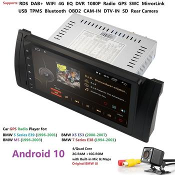 IPS 4G Android 10 Car GPS Navi Multimedia Player For BMW X5 E53 E39 GPS stereo audio navigation multimedia screen head unit dab