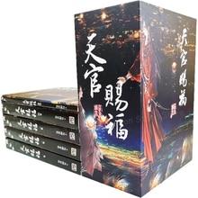 New 4 Pcs/Set Heaven Official's Blessing Chinese Fantasy Novel Fiction Book Tian Guan Ci Fu Books By MXTX Short Story Books