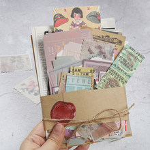 90 Sheets Vintage Junk Journal Kit Note Album Decoration Stationery Sticker Retro Memo Diary Planner Scrapbooking Material Paper