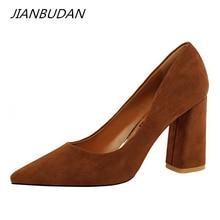 цена на Women crude with a single shoe shallow mouth high-heeled shoes 2016 new fashion lady shoes for women high-heeled shoes spring 39