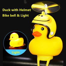 Duck Motorcycle Helmet Bike Bell Bicycle Ring Light Yellow Ducklings for Motorcycles Rubber Siren Electric Horn Kids Accessories