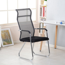 Office Chair Staff Meeting Student Dormitory Bow Net Mahjong Special Price Computer Household Armchair