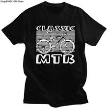 Уникальный мужской классический горный велосипед футболка с