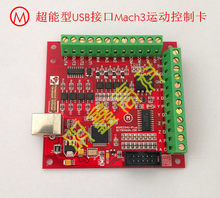 Super Leistungsstarke Usb-schnittstelle MACH3 Motion Control Card_Four-axis Gravur Maschine Control_Interface Bord CNC(China)