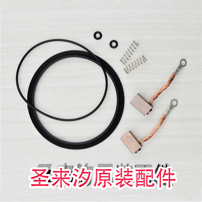 Electric Boat Sunseeker Parts Bearing Water Seal Carbon Brush Bushing Rotor Shaft Speed Regulating Switch