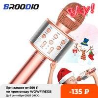 Bluetoothワイヤレスカラオケマイクポータブルハンドマイクプロスピーカープレーヤー歌うマイク家庭用部分カラオケ