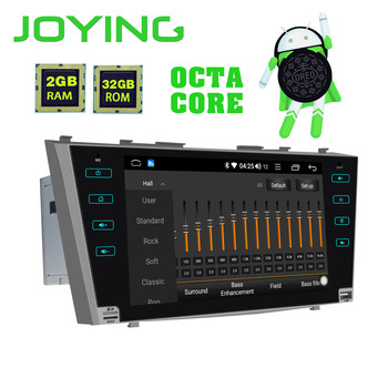 JOYING 2 din Android 8.1 Car GPS radio Stereo touch screen Bluetooth Autoradio No DVD for Toyota Camry/Aurion 2007 2008 to 2011