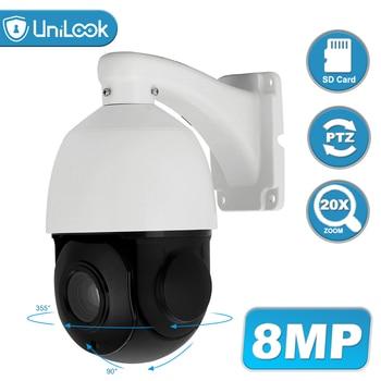 UniLook 4K 8MP POE PTZ IP Camera 20X Zoom One way Audio Outdoor CCTV Security PTZ Camera IR Distance 80m ONVIF H.265 P2P View цена 2017