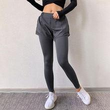 Поддельные Леггинсы для йоги колготки Женские Дышащие тренировочные