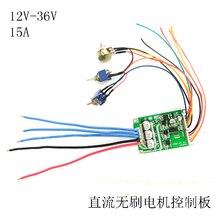 цена на BLDC Hall Motor Drive Speed Control DC Brushless Motor Control Board Controller 12V 24V 36V