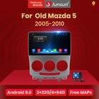 Junsun V1 2G+32G And...