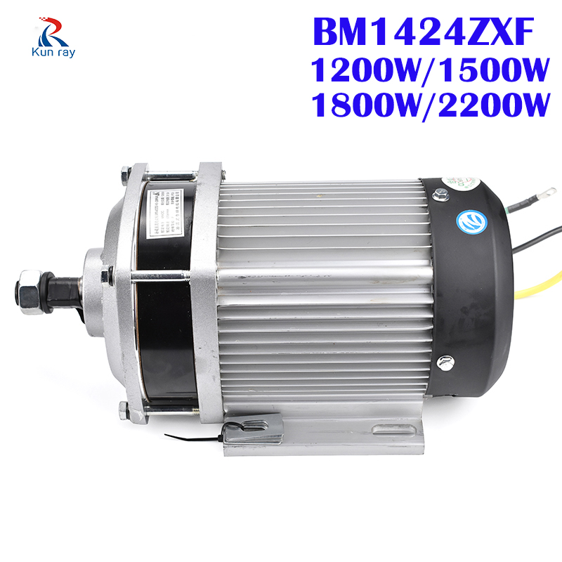 BM1424ZXF DC Brushless <font><b>Motor</b></font> Electric Tricycle Blcd Engine E-Tricycle 48V/<font><b>60V</b></font>/72V 1200W/<font><b>1500W</b></font>/1800W/2200W image