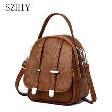 Роскошные сумки женские дизайнерские маленькие на плечо искусственная