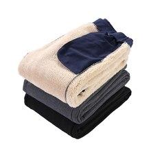 2020 Winter plus velvet contrast sports pants men's lambs wool casual pants larg
