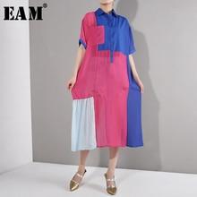 [Eam] 2020春夏新作ラペル半袖ヒットカラールーズポケットビッグサイズロング透視ドレスの女性ファッション潮WG9071