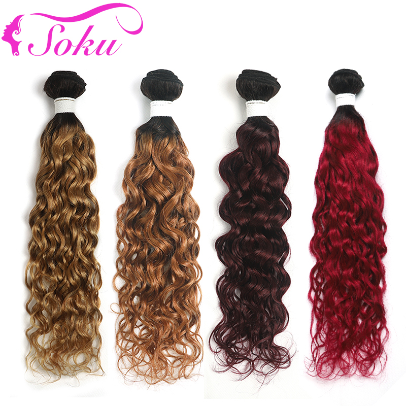 Water Wave Human Hair Bundles 8-26Inch Brazilian Ombre Blonde Red Hair Weave Bundles 1PC Non-Remy Hair Extension Weft  SOKU