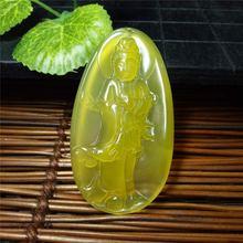 Китайский Натуральный Золотой Агат ручной резные Гуаньинь Нефритовый