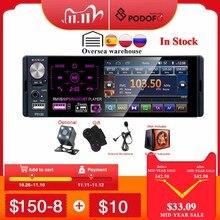 Автомагнитола Podofo RDS, MP5 плеер с сенсорным экраном 4,1 дюйма, Bluetooth, поддержкой микрофона и камеры заднего вида