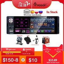 """Podofo RDS autoradios 4.1 """"écran tactile multimédia MP5 lecteur Auto stéréo Radio Bluetooth Support Micophone et caméra de vue arrière"""