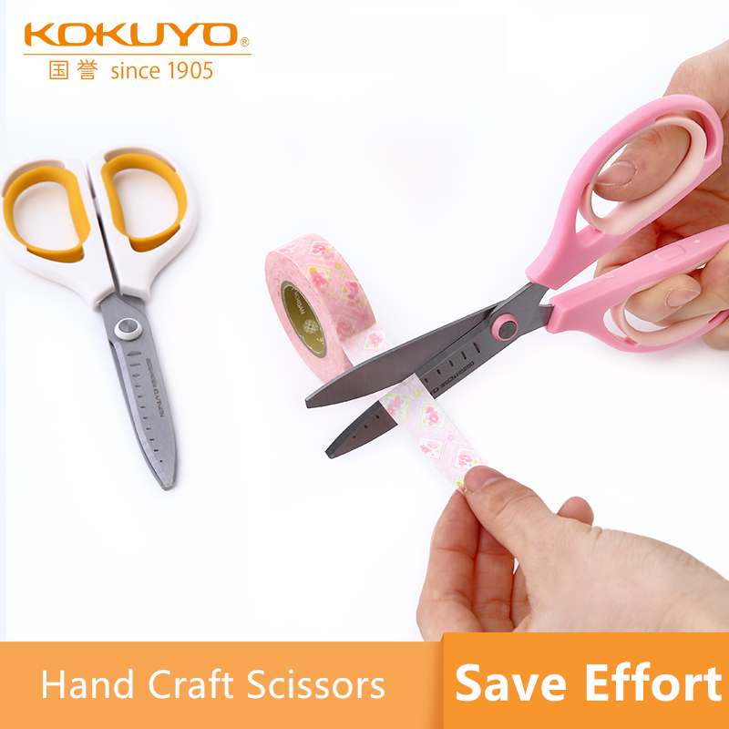 1 Pc KOKUYO WSCN-HS250 AIRO FIT SAXA Adult Hand Craft Scissors Non-sticky Glue Save Effort School Office Stationery Supplies