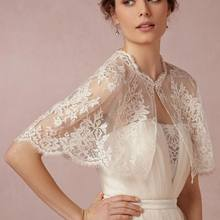 Cheap Bridal Lace Jacket Wedding Capes For Bridal Wedding Shawl Summer Bridal Jackets Wraps For Party Evening