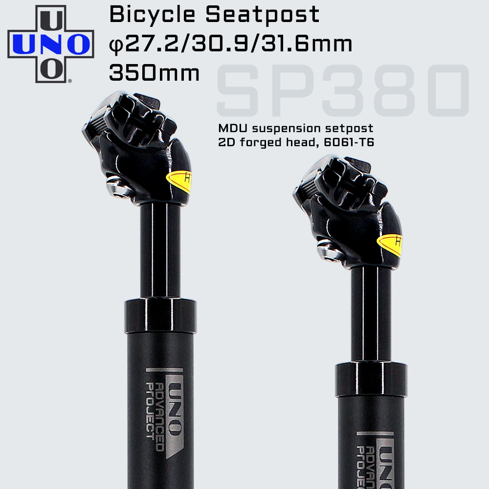 UNO MTB Seat Post Dropper Post Suspension Shock Absorber Bicycle Seatpost 27.2/30.9/31.8mm Bicycle Seat Tube 350mm Tube Seat