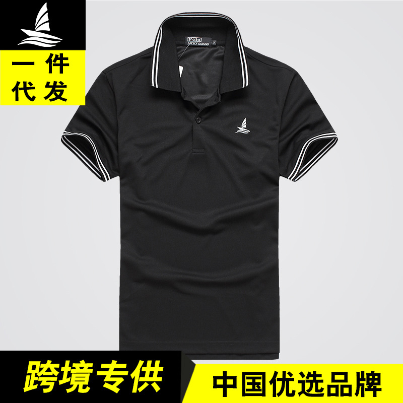 LUCKY Sailing Brand Men'S Wear Spring And Summer Men'S Wear Stripes New Products POLO Shirt Men CSL02p