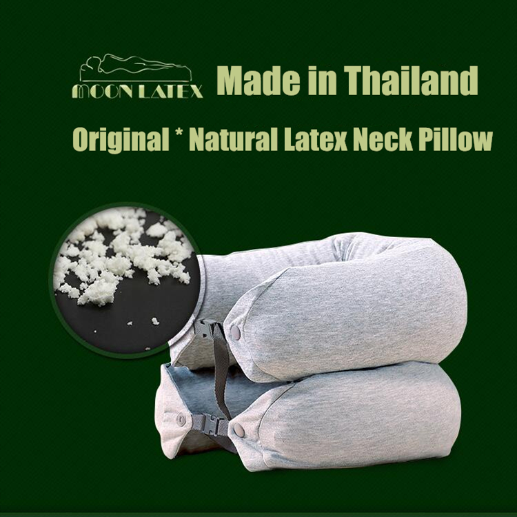 Moonlatex Pure Thailand Latex Travel Cushion Neck Massage U Pillow Headrest Donut Office Home Waist Hand Leg Gift for Car